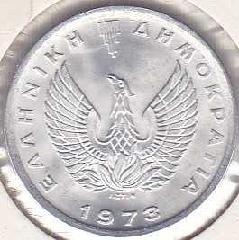 Greece 20 Lepta 1973