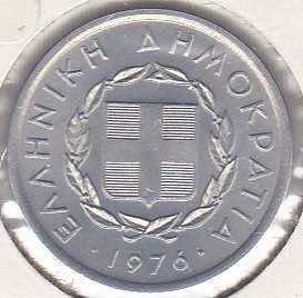 Greece 20 Lepta 1976