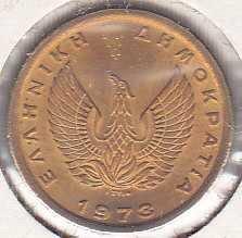 Greece 50 Lepta 1973