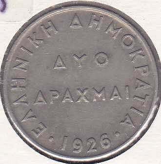 Greece 2 Drachmai 1926