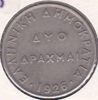 Greece 2 Drachmai 1926