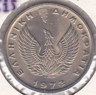 Greece 5 Drachmai 1973