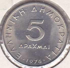 Greece 5 Drachmai 1976