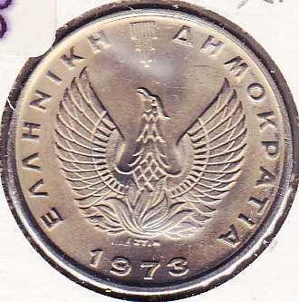 Greece 10 Drachmai 1973