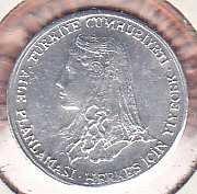 Turkey 1 Kurus 1979