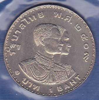 Thailand 1 Baht 1966