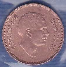 Jordan 1 Fils 1968