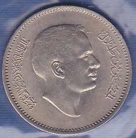 Jordan 25 Fils 1968