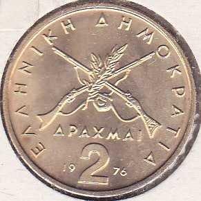 Greece 2 Drachma 1976