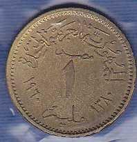 Egypt 1 Millieme 1960