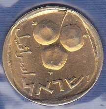 Israel 5 Agorot 1974