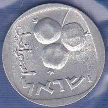 Israel 5 Agorot 1976