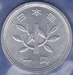 Japan 1 Yen 1974