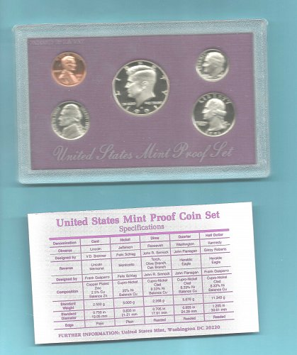 1991 S PROOF SET