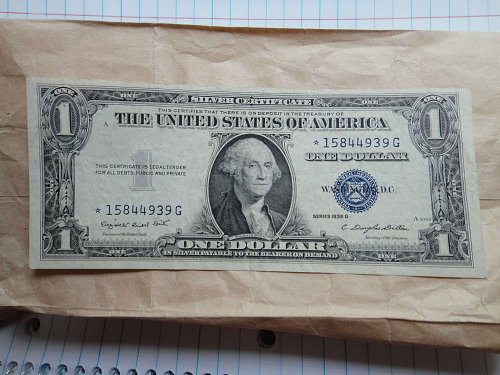1935-G WITHOUT MOTTO (STAR NOTE) $1 Silver Certificate AU-53