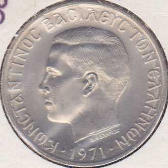 Greece 5 Drachmai 1971