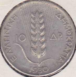 Greece 10 Drachmai 1930