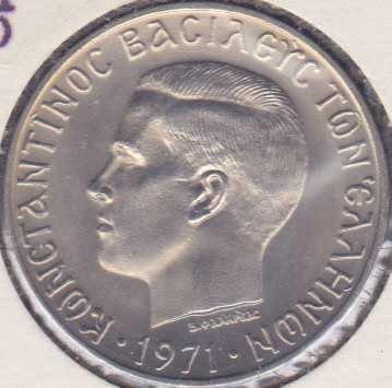 Greece 10 Drachmai 1971