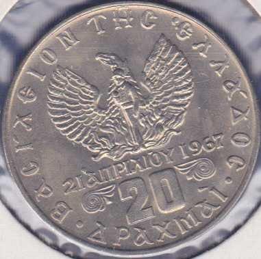 Greece 20 Drachmai 1973