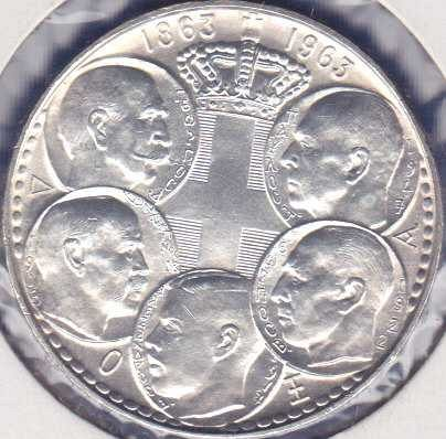 Greece 30 Drachmai 1963