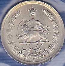 Iran 1 Rial 1976 (2535)