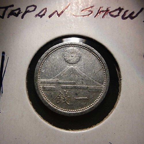 1942 1 Sen Japan Showa       WM-0079