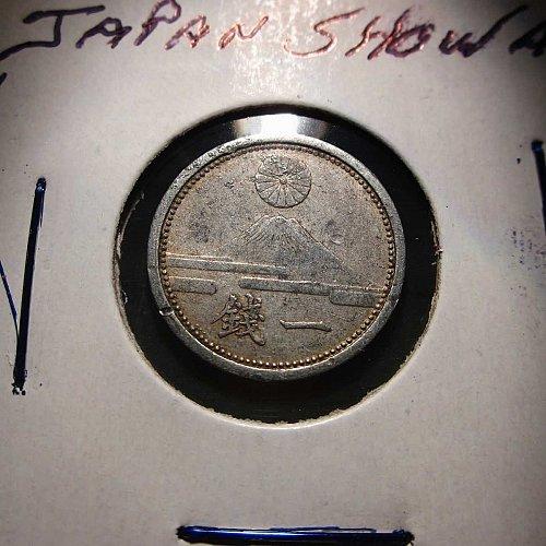 1942 1 Sen Japan Showa     WM-0081