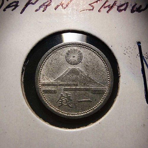 1942 1 Sen Japan Showa     WM-0082