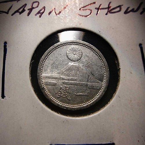 1941 1 Sen Japan Showa     WM-0084