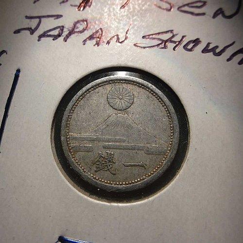 1941 1 Sen Japan Showa     WM-0085