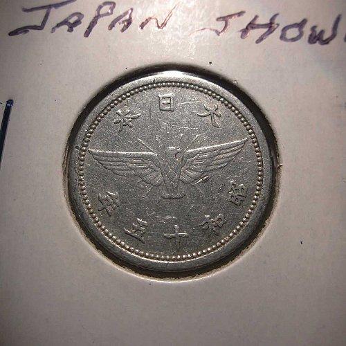 1940 5 Sen Japan Showa     WM-0088