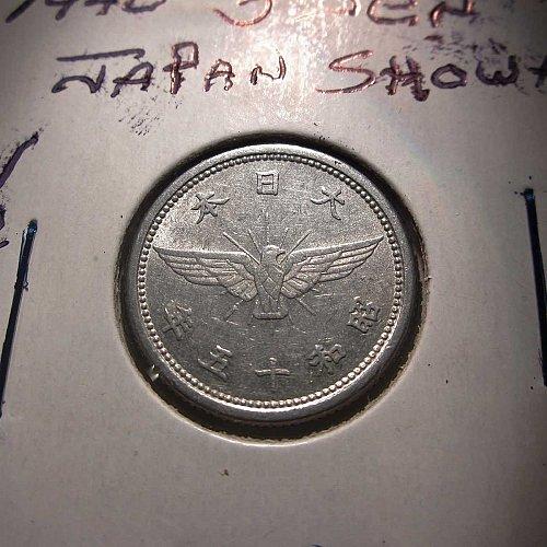 1940 5 Sen Japan Showa     WM-0089