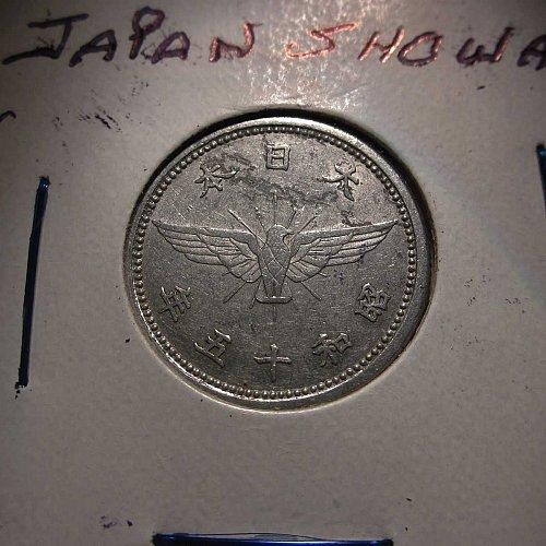 1940 5 Sen Japan Showa     WM-0091