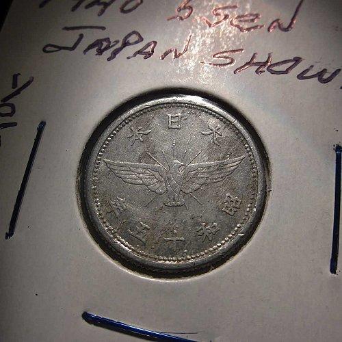 1940 5 Sen Japan Showa     WM-0093
