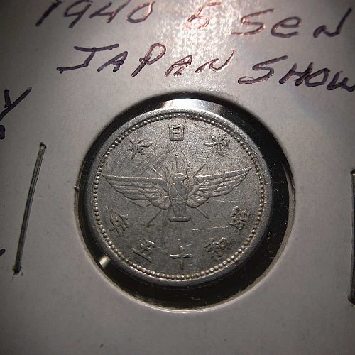 1940 5 Sen Japan Showa     WM-0095