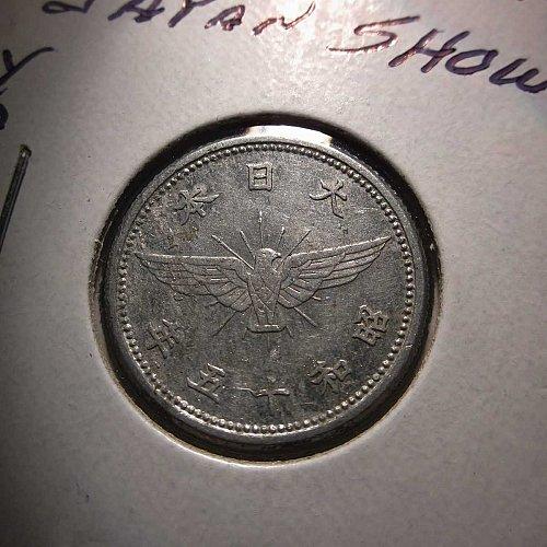 1940 5 Sen Japan Showa     WM-0096