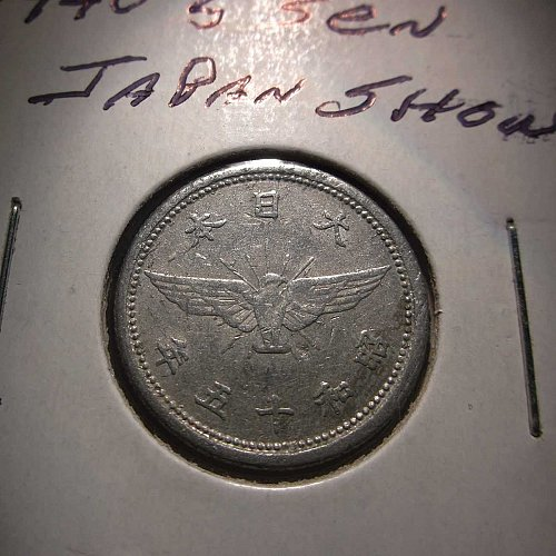 1940 5 Sen Japan Showa     WM-0097