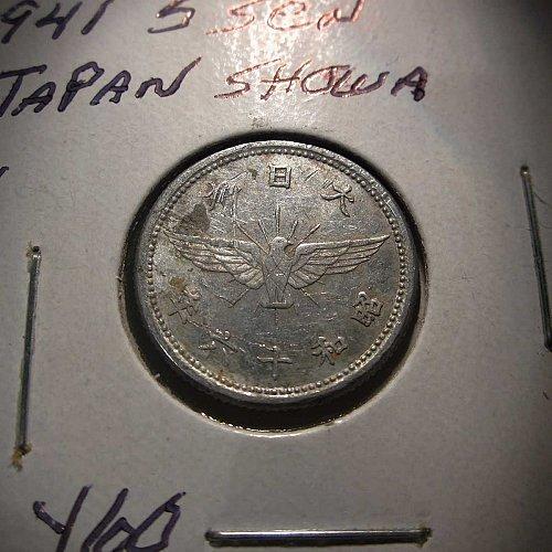 1941 5 Sen Japan Showa    WM-0101