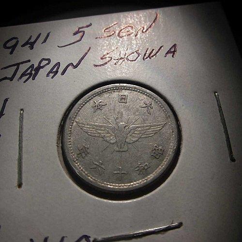 1941 5 Sen Japan Showa    WM-0102
