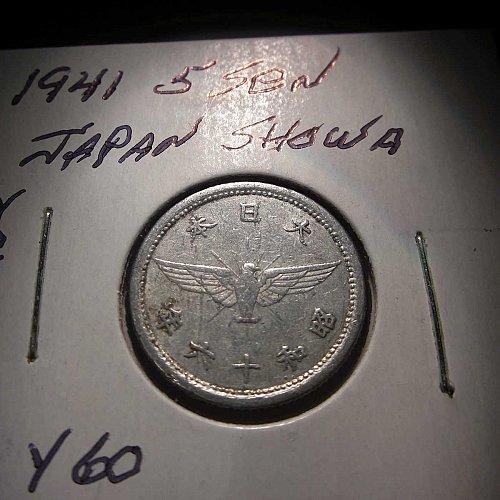 1941 5 Sen Japan Showa    WM-0103