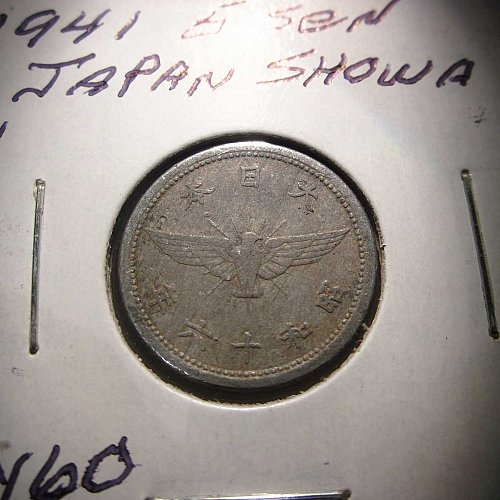 1941 5 Sen Japan Showa    WM-0106
