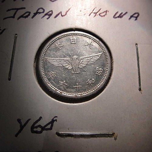 1941 5 Sen Japan Showa    WM-0108