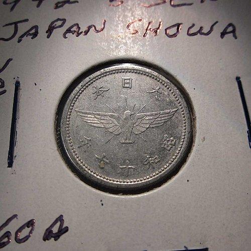 1942 5 Sen Japan Showa    WM-0113