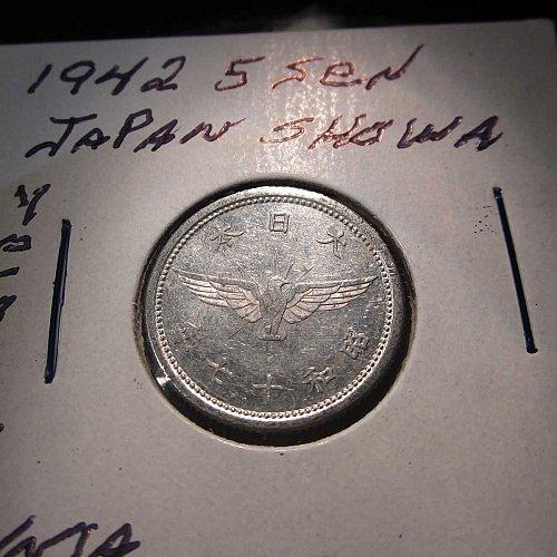 1942 5 Sen Japan Showa    WM-0114
