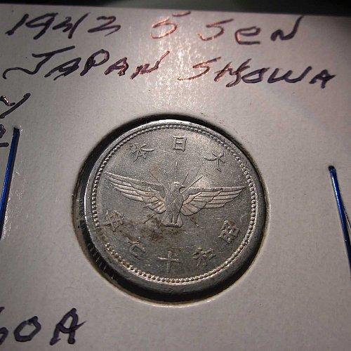1942 5 Sen Japan Showa    WM-0118
