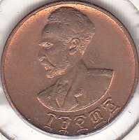Ethopia 1 Cent 1936