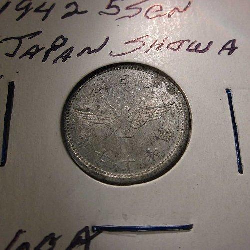 1942 5 Sen Japan Showa WM-0121