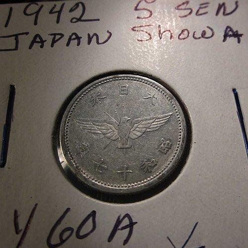 1942 5 Sen Japan Showa WM-0122
