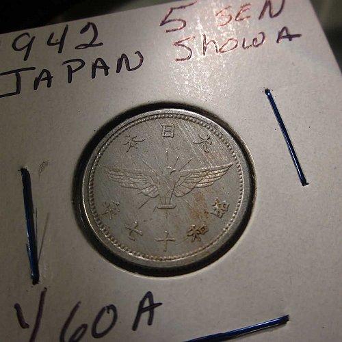 1942 5 Sen Japan Showa WM-0123
