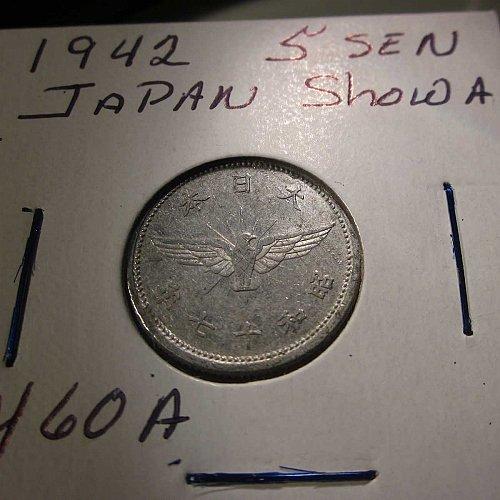 1942 5 Sen Japan Showa WM-0124